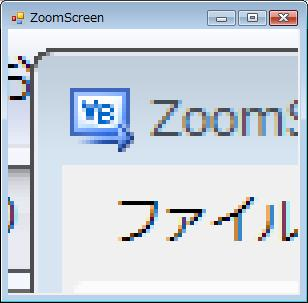 Zoomscreen